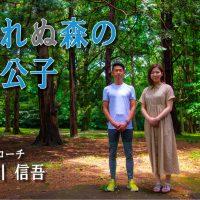 シブヤ散歩新聞 メイン画像 江川 信吾