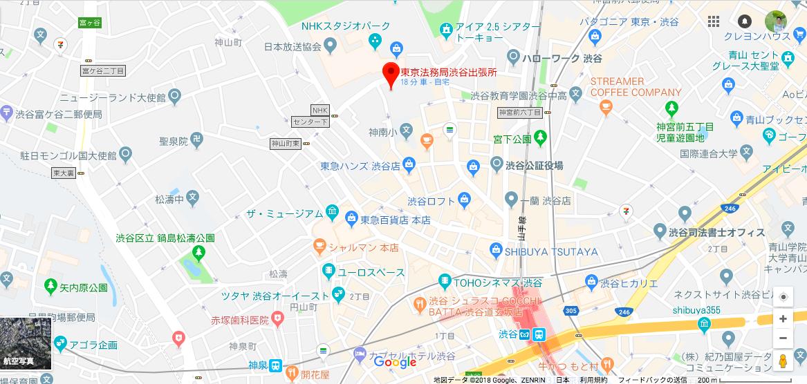 スクリーンショット 2018-04-16 14.53.07