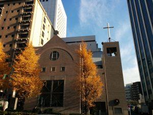 ㈭渋谷教会