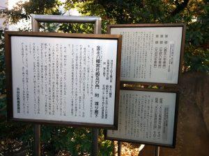 ㈷金王八幡神社の文化財など標識板