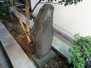㈹芭蕉句碑(御嶽神社)