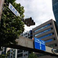 ㉂宮益坂上の歩道橋