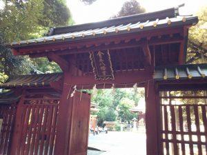 ㉂金王八幡神社の門