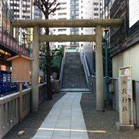 御嶽神社入口正面