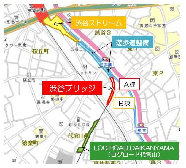 渋谷ブリッジ_計画地_クレジット:(C)渋谷ブリッジ