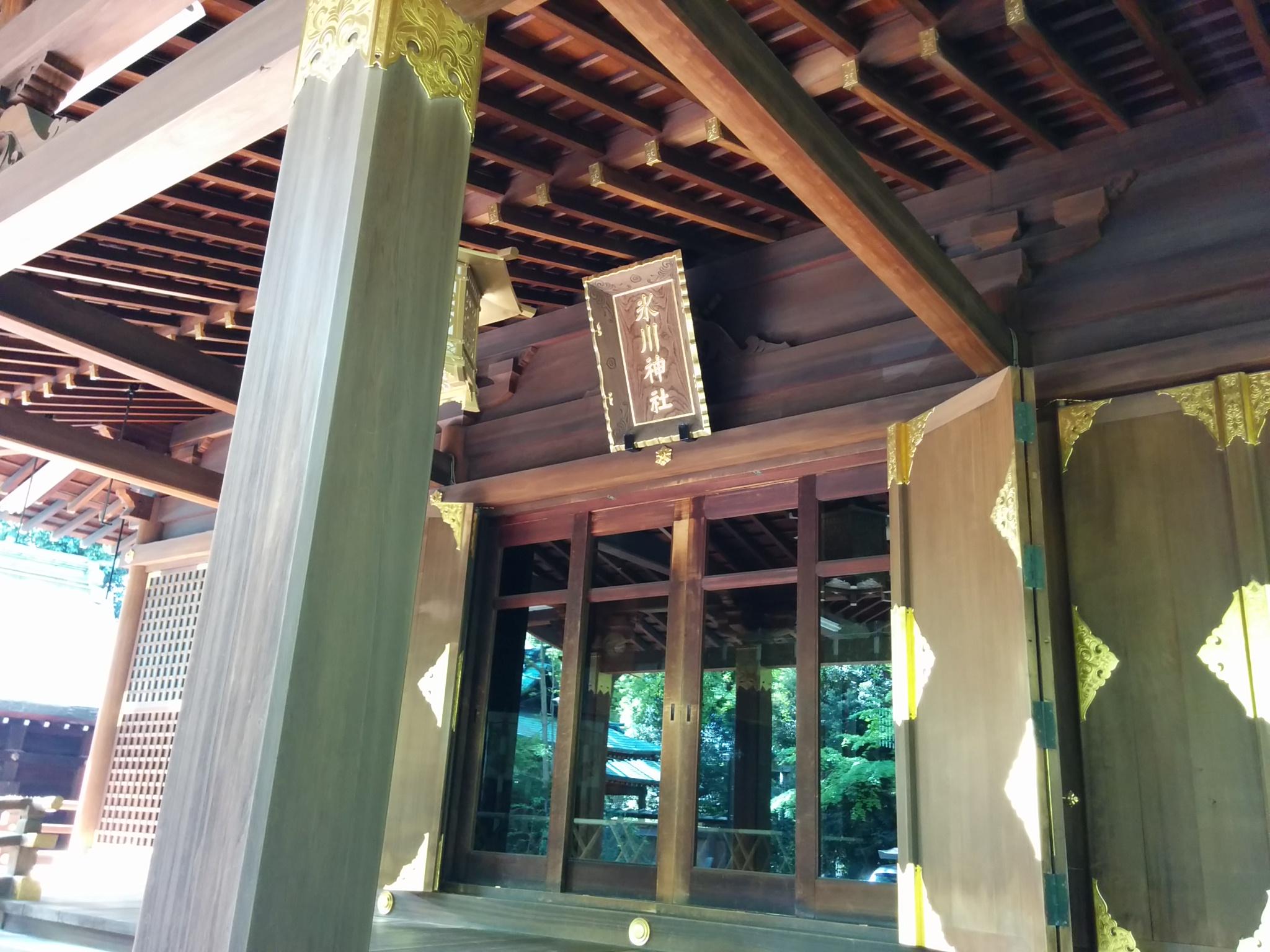# 渋谷氷川神社その2(拝殿の額)