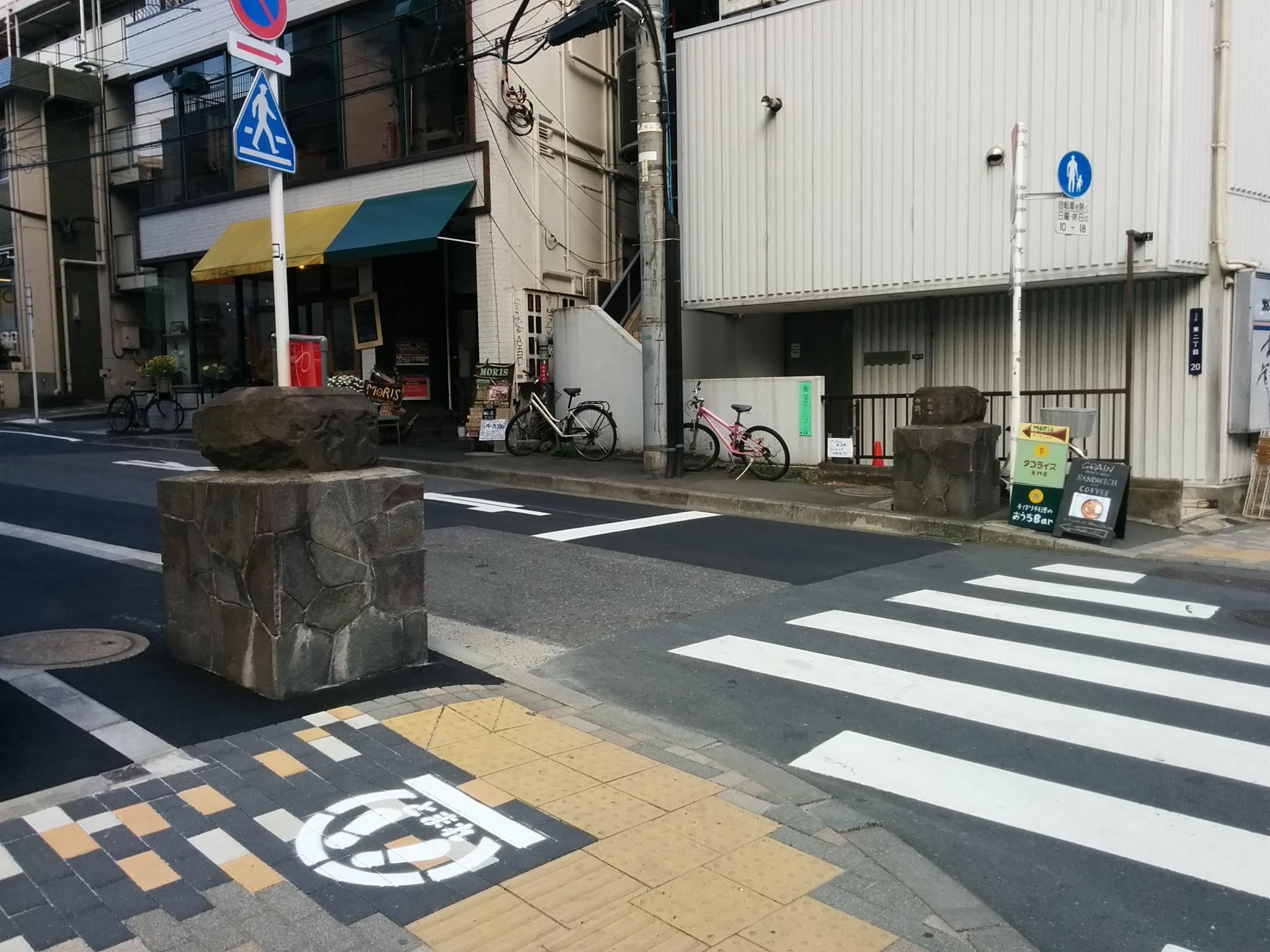 # 渋谷氷川神社その2(明治通りから参道へ)