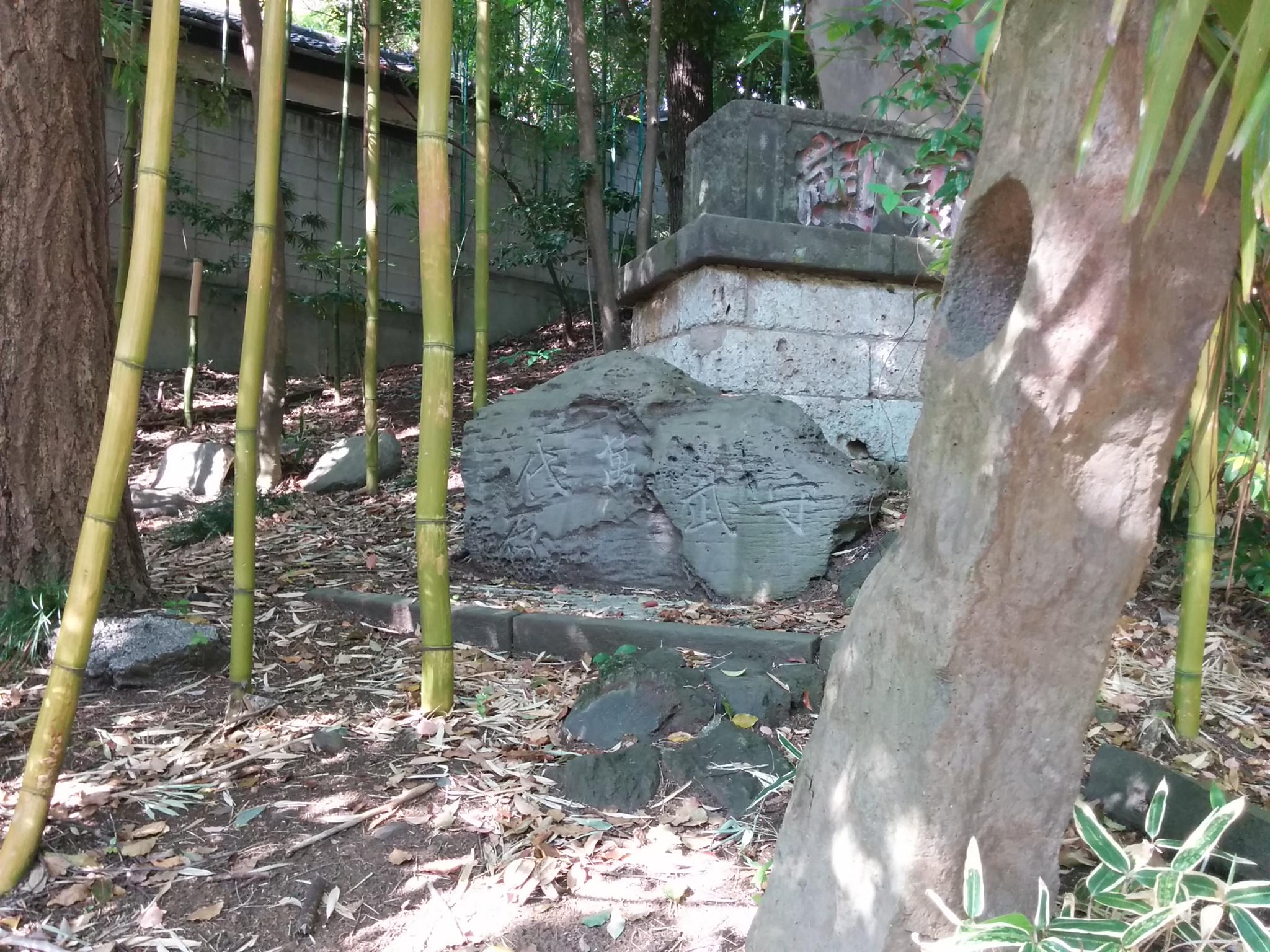 渋谷氷川神社(守武万代石)