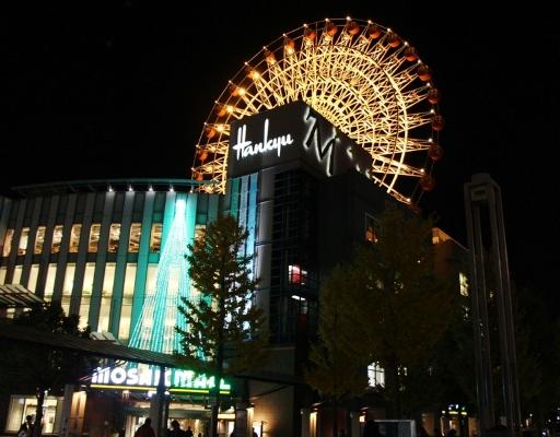 阪急20131207175129_11286306