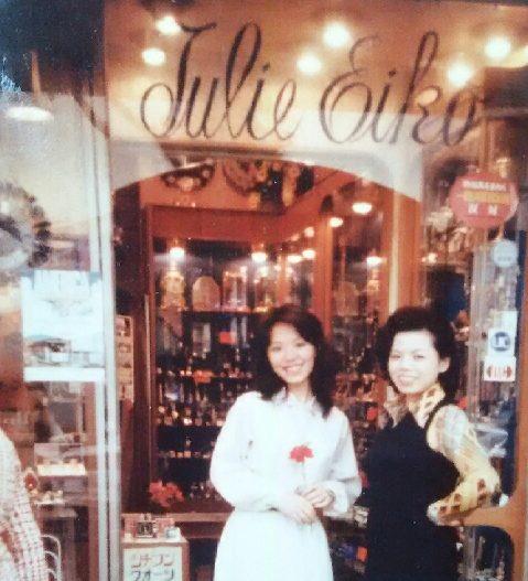 1980年代のジュリー・エーコー。右が町井さんのお母さま=町井さん提供