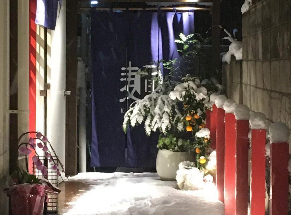 雪の日にはまた違う表情を見せたお店入り口へのアプローチ=麺KAWAKEI提供
