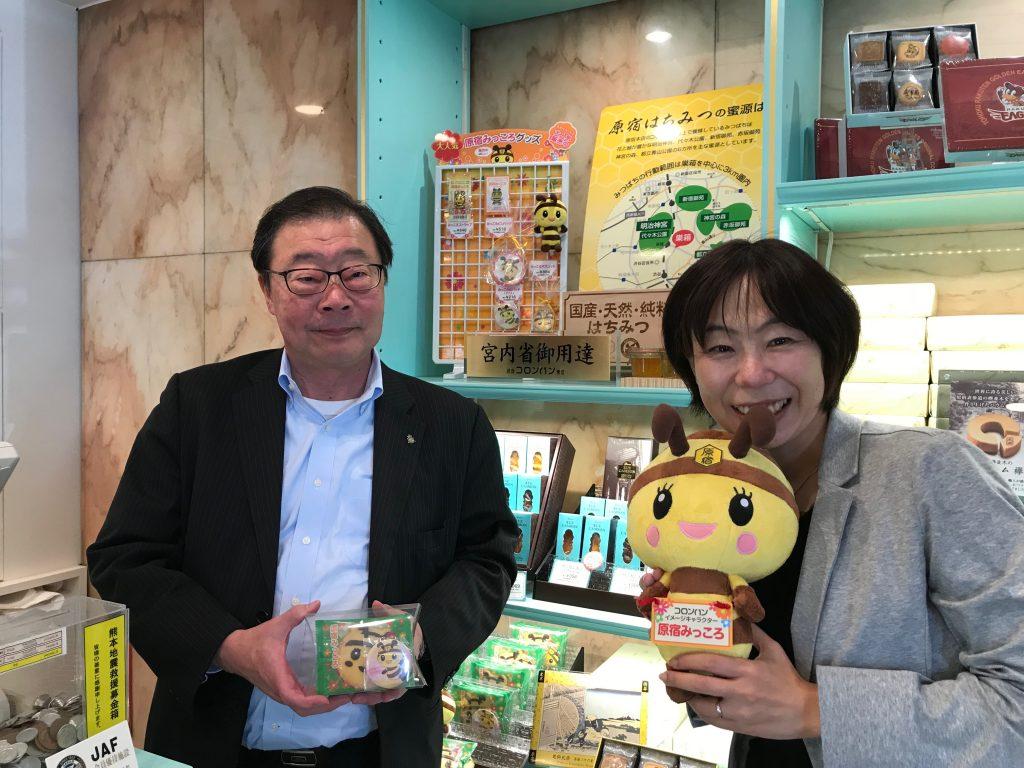 お話を伺った、太田取締役商品部長(左)と広報室の白石さん