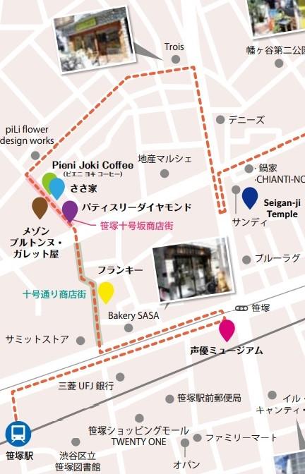 MAP前編