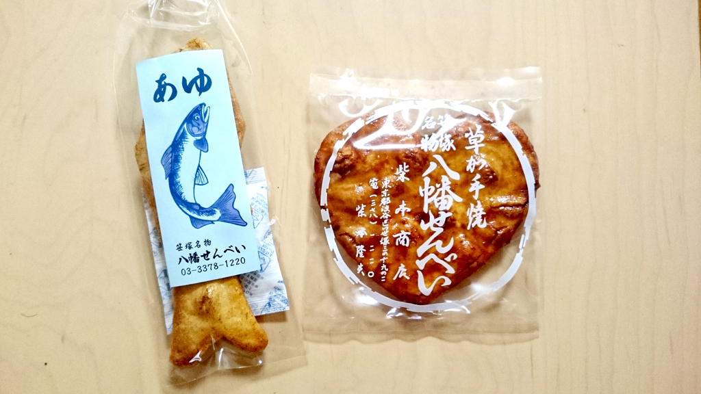 No.11・域隼螳夲シ会シソ隨ケ蝪壼香蜿キ蝮ょ膚蠎苓。・22-a