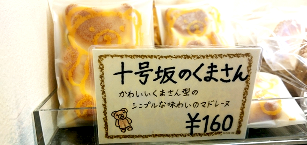 No.11・域隼螳夲シ会シソ隨ケ蝪壼香蜿キ蝮ょ膚蠎苓。・6-a