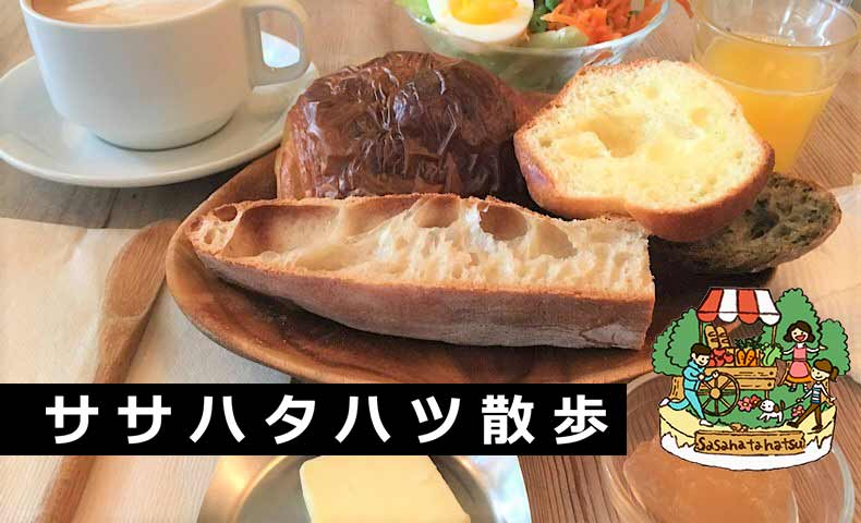 No.12・域隼螳夲シ会シソ繝代Φ縺ョ繧エ繝シ繝ォ繝・Φ繝ォ繝シ繝・M-a