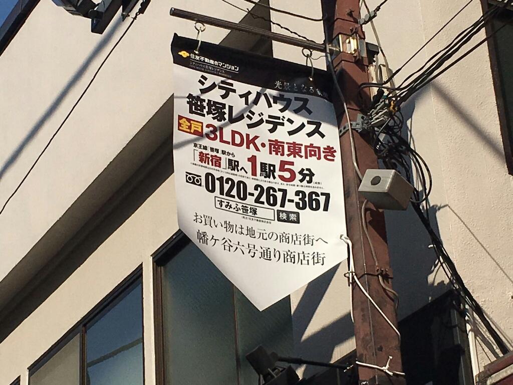 No.4・ソ蟷。繝カ隹キ蜈ュ蜿キ騾壹j蝠・コ苓。・1-a