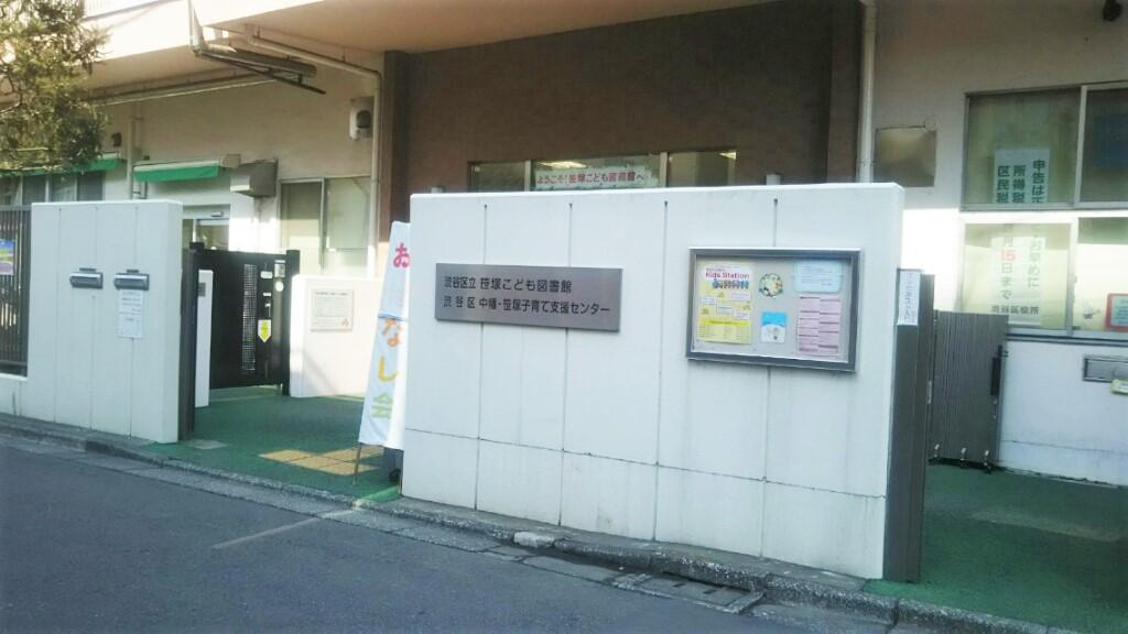 No.9・ソ荳ュ驥朱€壹j蛹・11-a