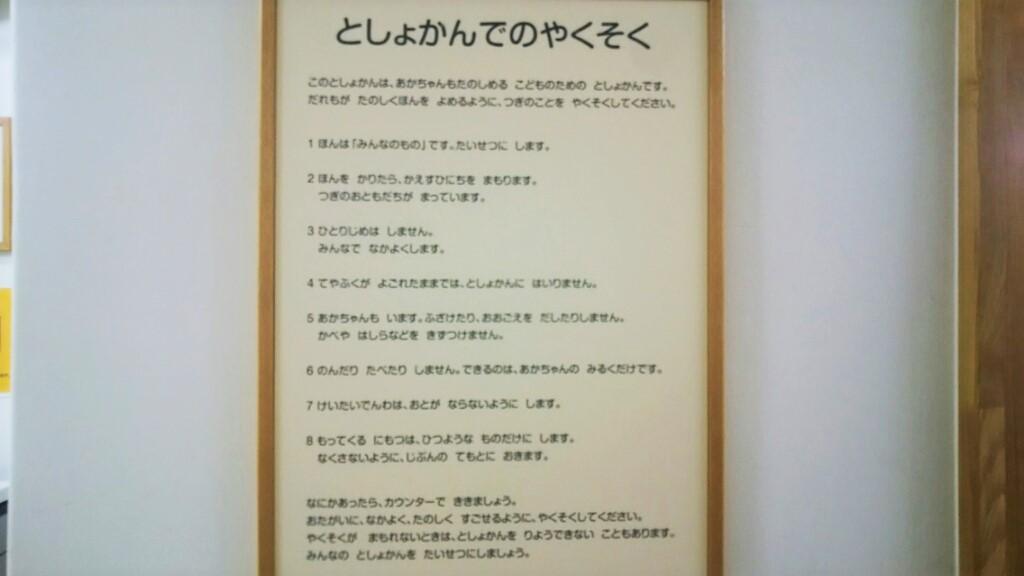 No.9・ソ荳ュ驥朱€壹j蛹・12-a