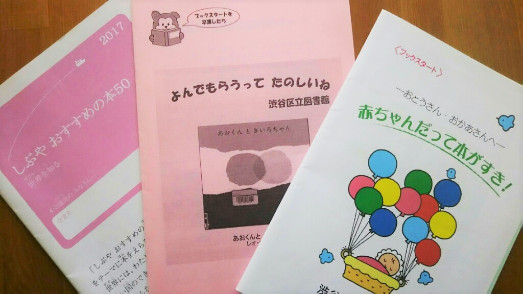 No.9・ソ荳ュ驥朱€壹j蛹・21-a