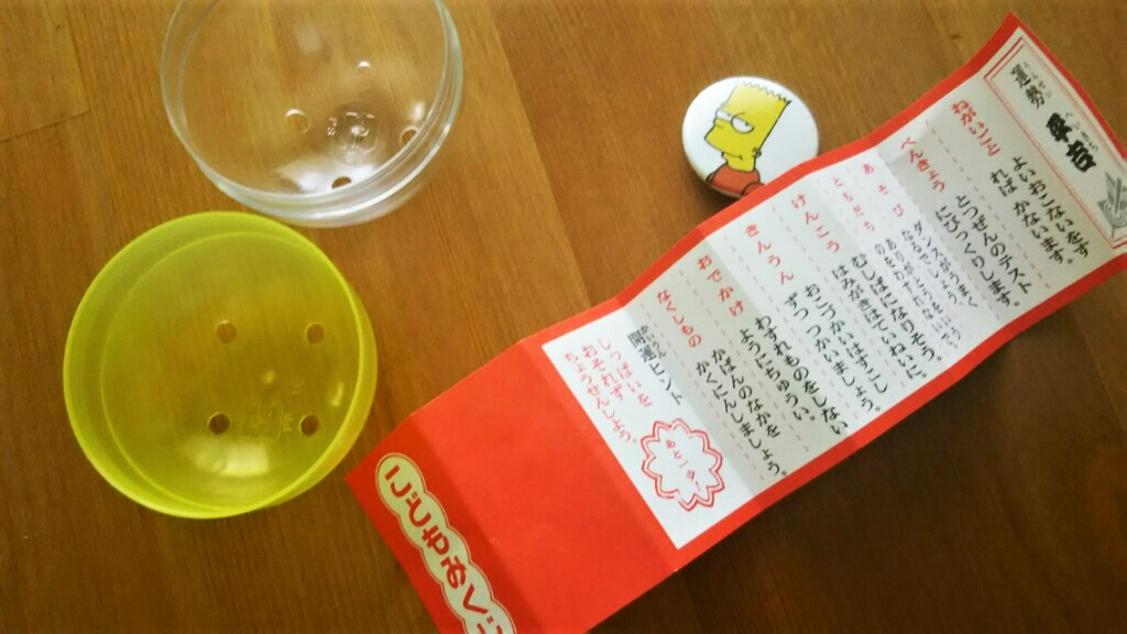 No.9・ソ荳ュ驥朱€壹j蛹・33-a