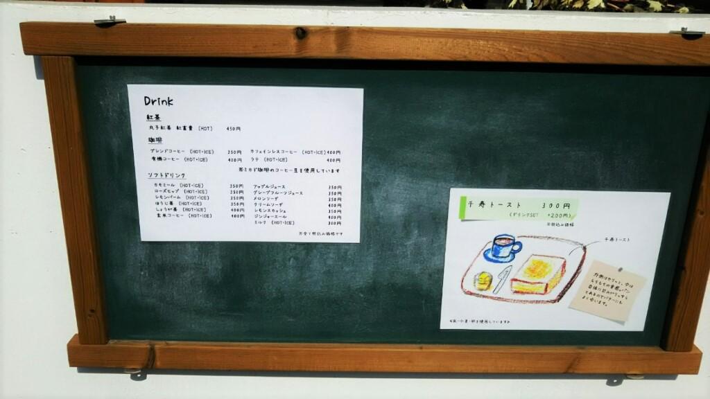 No.9・ソ荳ュ驥朱€壹j蛹・7-a