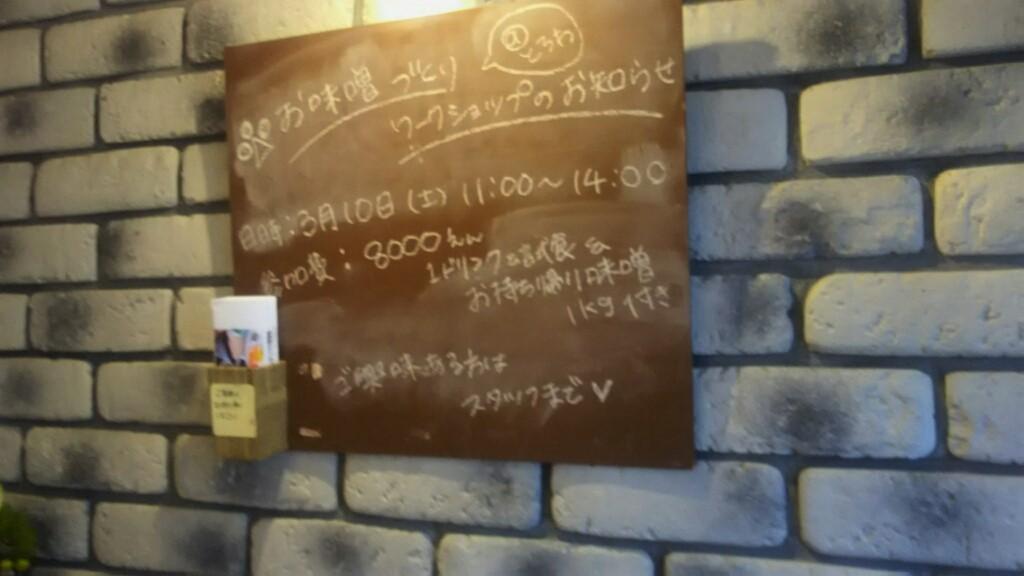 No.9・ソ荳ュ驥朱€壹j蛹・9-a