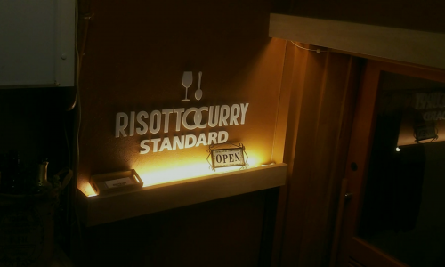 RISOTTOCURRY STANDARD 3